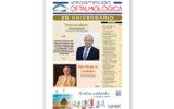 Número «25 Aniversario» 2019 – Información oftalmológica